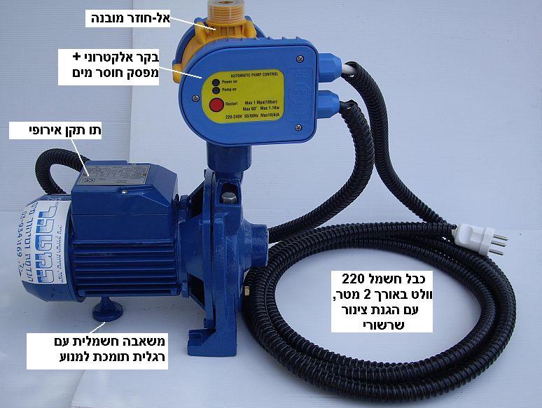 מדהים מערכת verpa-141 עם משאבה חשמלית להגברת לחץ מים SN-61