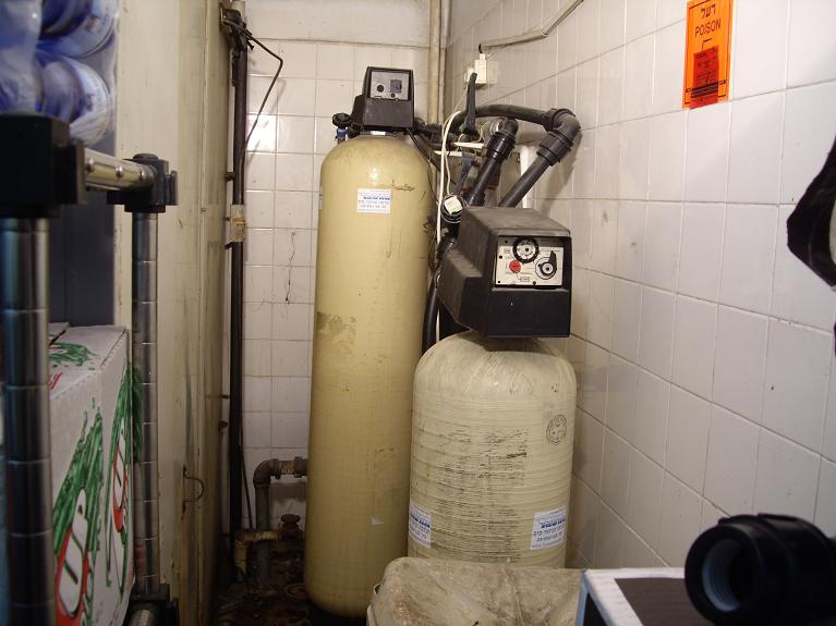 Water Purifier chemical industrial at front
